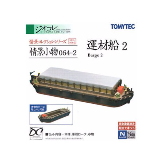 [N 1/150] Model Of A Barge [Tomytec] NEW