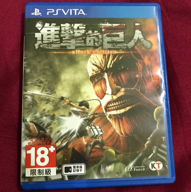 PSVITA]Attack On Titan, Toys & Games, Video Gaming, Video