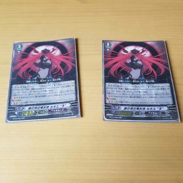 Sliver Thorn Dragon Queen Luquier Reverse Pale Moon Price Offer Me
