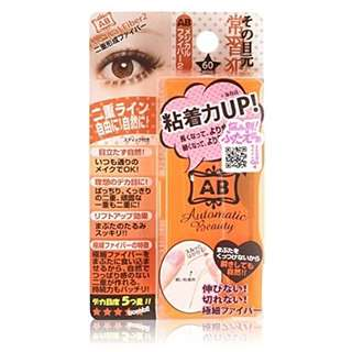 AB Mezical Fiber 2 Double Eyelid Tape