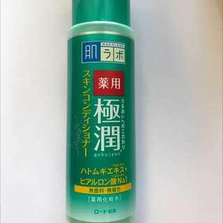 肌研極潤健康化妝水(保留)