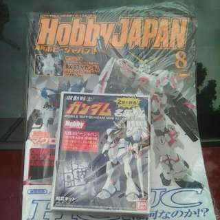 Aug 2016 Hobby Japan Mag With Kit