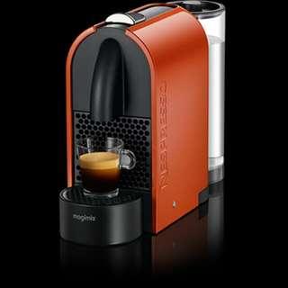 Want To buy: Nespresso U