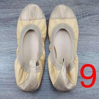 Marikina-made Ballet Flats