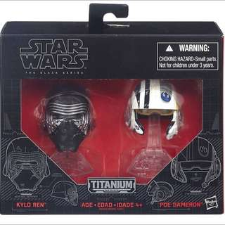 Star Wars Titanium Series Helmet