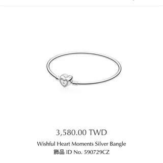 全新 潘朵拉硬環手環
