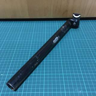 Seatpost 26.4mm / 30mm