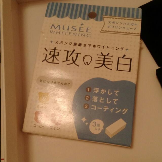 全新日本牙齒美白橡皮擦
