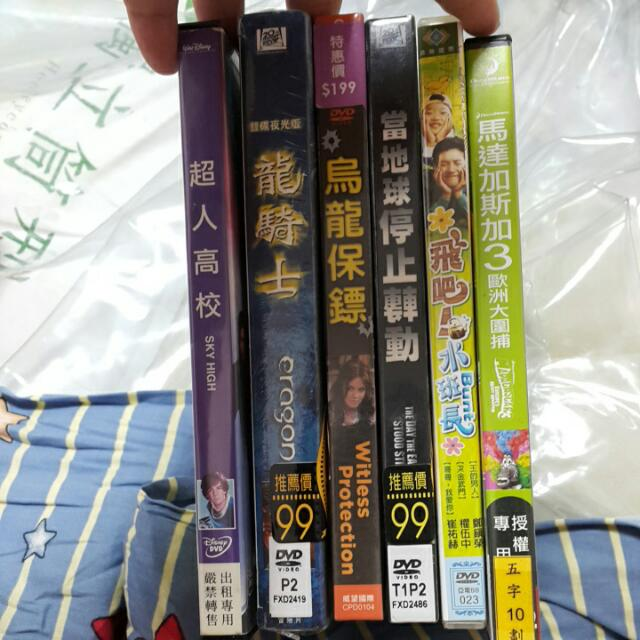 DVD 電影