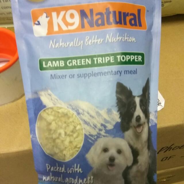 K9 Natural Dog Lamb Tribe Green