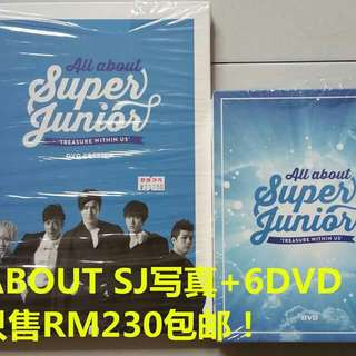 Super Junior - All About Super Junior