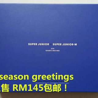Super Junior - 2016 Season Greetings