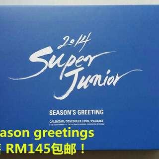 Super Junior - 2014 Season Greetings