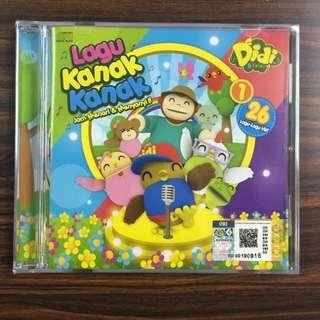 CD Didi & Friends - 1