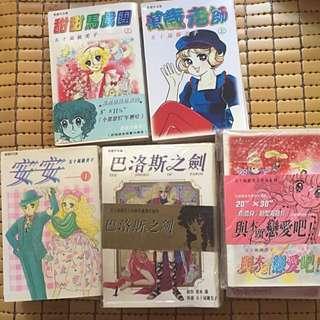 五十嵐優美子漫畫