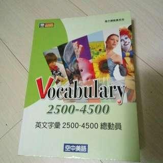 Vocabulary2500—4500