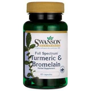 《健康讚》薑黃素 + 鳳梨酵素 60顆 Swanson Turmeric & Bromelain
