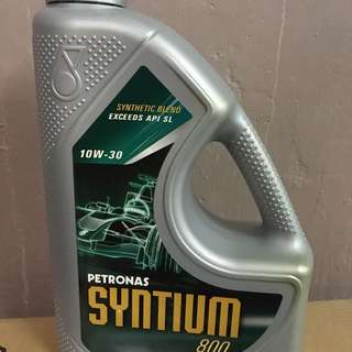 Petronas Syntium 800 10w30