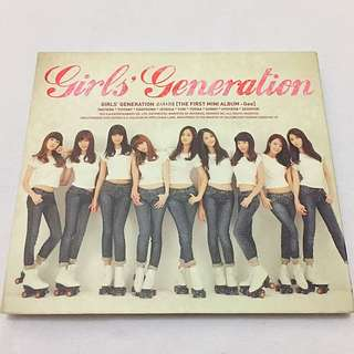 Girls' Generation - Gee (PH ver)