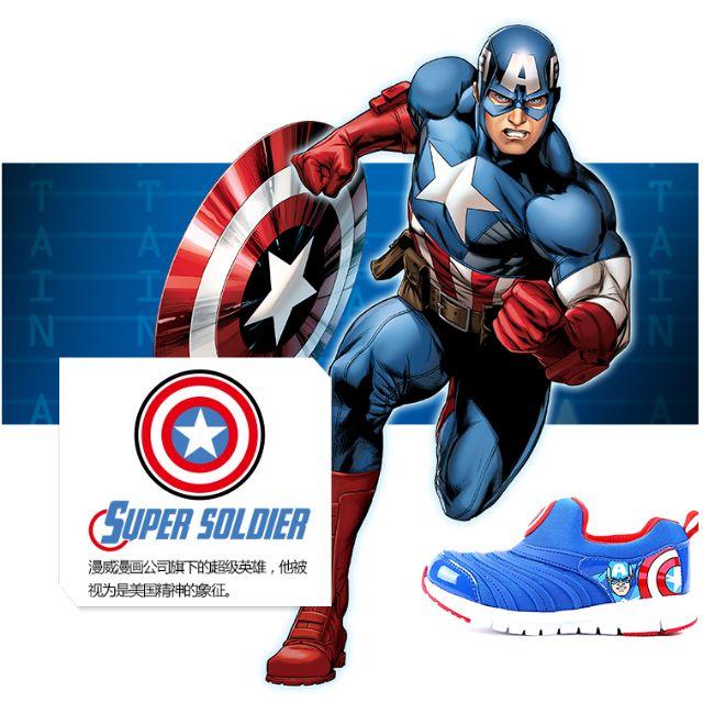 迪士尼 美國隊長 兒童童鞋 男童鞋 毛毛蟲鞋