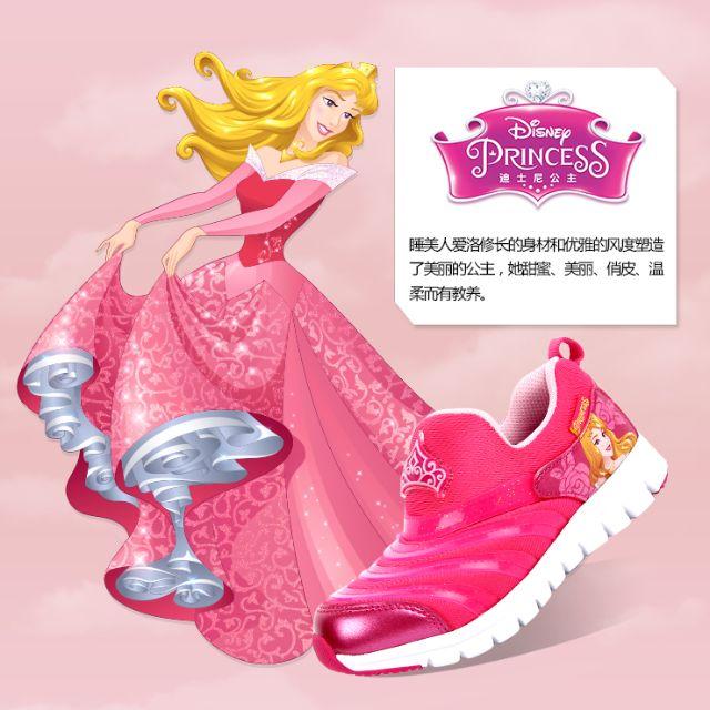 迪士尼 愛洛公主童鞋 睡美人童鞋 蘇菲亞 兒童鞋 毛毛蟲鞋 女童鞋 運動鞋 公主鞋