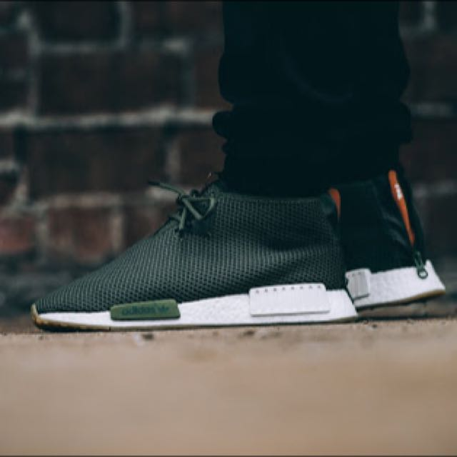 Adidas NMD C1 x END Consortium US9.5 DS