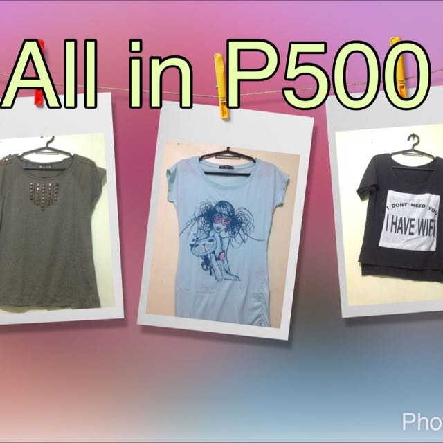 Bundle Sale - All In P500