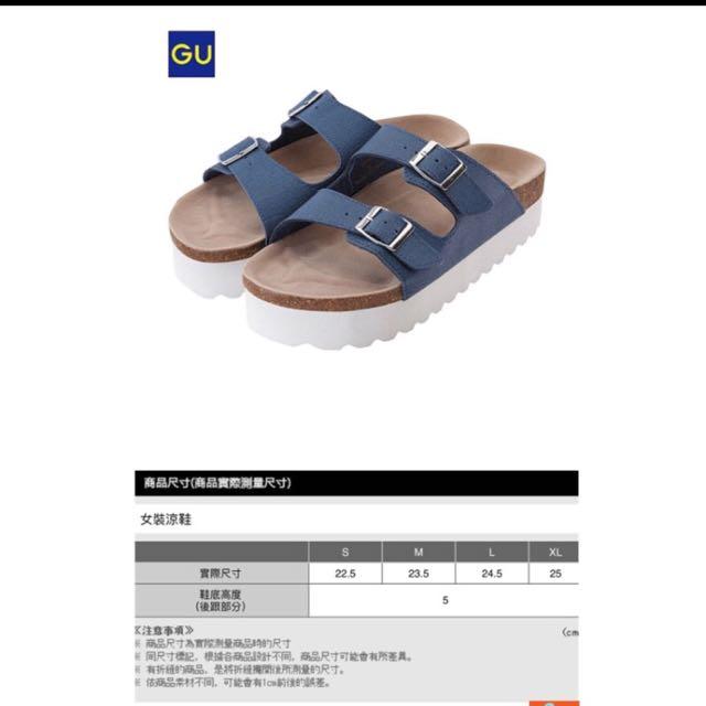 Gu厚底拖鞋