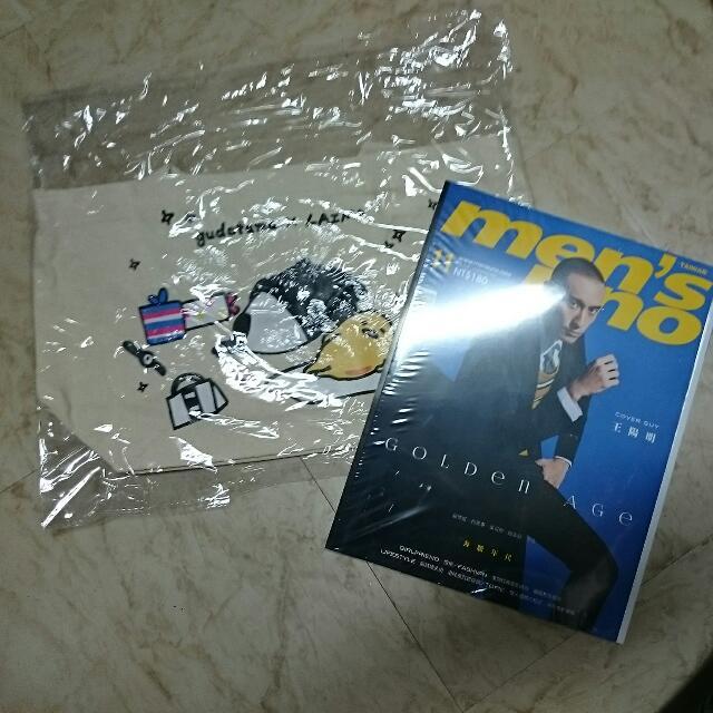 (保留中)Mensuna 王陽明雜誌/蛋黃哥小包包含郵