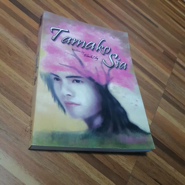 Tamako Sia (WATTPAD BOOK)