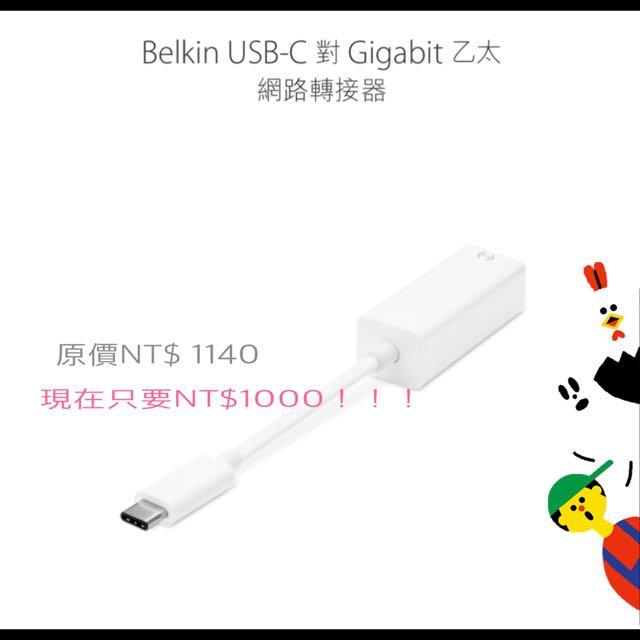 USB-C乙太網路轉接線