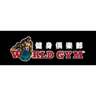World gym會員轉讓(福華商場B2)