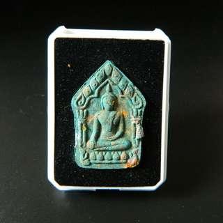 Wat Kae 2nd batch khun paen Plai Kanya wth Silver takrut 2558