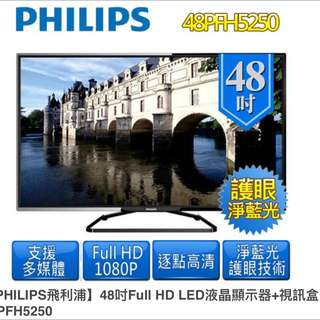 【PHILIPS飛利浦48吋Full HD LED液晶顯示器