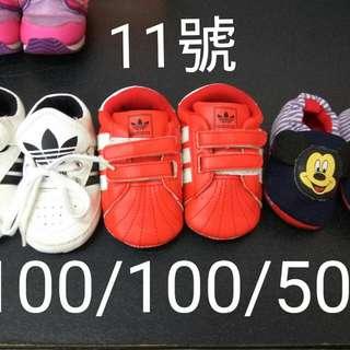 學步鞋/運動鞋/公主寫/靴子/涼鞋