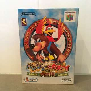 Original Packaging Banjo Kazooie For Nintendo 64 (Japanese)