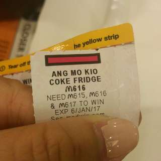 [Trades ONLY] AMK McDonalds Monopoly Game Piece