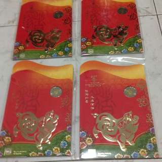 Singapore Coin 2007 Set.(Ang Bao)