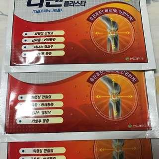 韓國版沙隆巴斯痠痛貼片