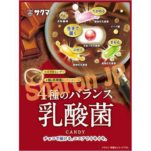 ❤《☀Ⓢⓗⓐⓡⓞⓝ💕日本🇯🇵代購🎀佐久間製果 四種乳酸菌可可夾心糖65g✌✌》