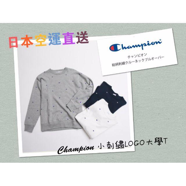 ❤《☀Ⓢⓗⓐⓡⓞⓝ💕日本🇯🇵代購🎀 Champion刺繡滿版小LOGO大學T✌✌》