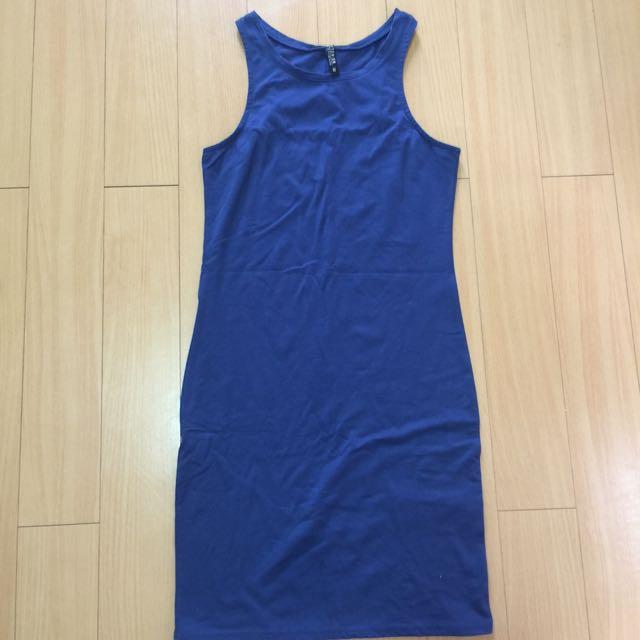Cottonon Dress