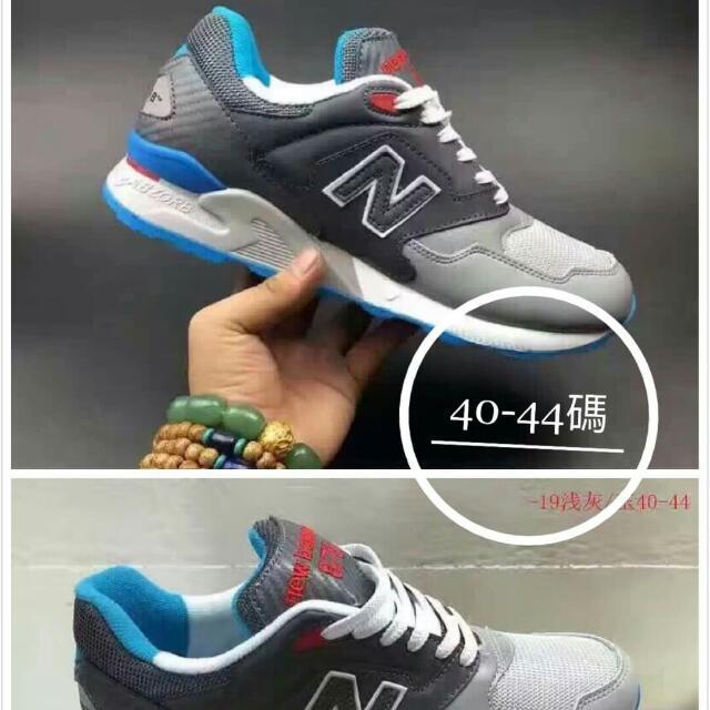 check out c04dd e5571 NB 878 美式復古運動鞋 獨特避震設計 減震耐磨包裹性強, 腳感舒適 禦寒不二人選 , 售價:1850元