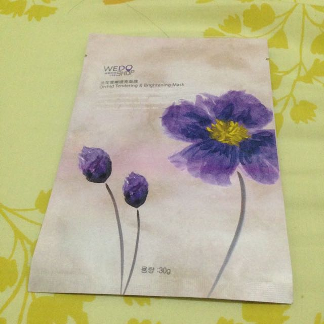 Orchid Face Mask