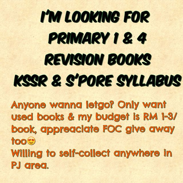 Used Primary 1 & 4 Revision Books Wanted