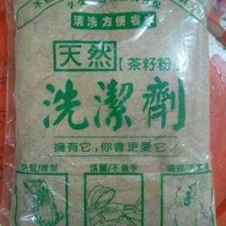 環保、好用的茶仔粉