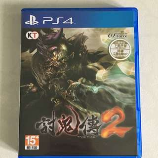 Toukiden 2 (chinese version)