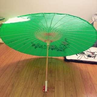 Japanese Umbrella / Parasol