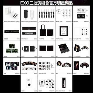 EXO 三巡演唱會 周邊商品代購