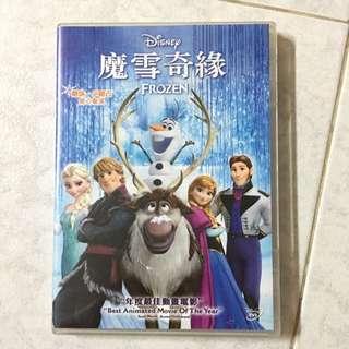 Frozen 魔雪奇緣 DvD